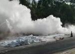 广西钦州发生一起浓硫酸泄露事件
