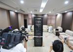 媒体关注中国人工智能2030规划:与西方争主导权