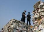 """中国宣布不接收""""洋垃圾"""""""