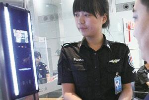 人脸识别技术国内机场发展简史