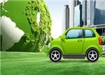 上半年全球电动汽车产业政策环境盘点