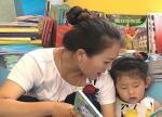 儿童健康备受关注 童书印制的环保标准知多少?