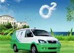 新能源车市场:物流业将是最大的底牌