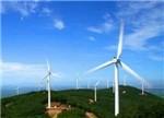 吉林省风电装机已经突破500万大关