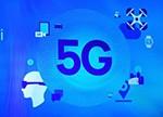 5G商业步骤加速落地 高通缘何领跑?