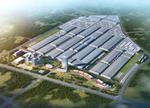 珠海银隆投资逾195亿元打造全国总部