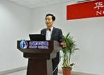 中国集成电路领航人物:于燮康
