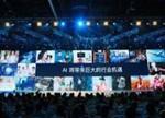 陆奇:百度发展AI的最佳途径是平台化