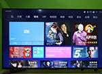 """小米电视4A评测:内部非""""三合一板""""画质算法中规中矩普通版也不错"""