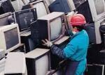 中国废弃电器电子产品回收处理及综合利用行业白皮书