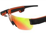 AR眼镜:拉风的新装备 还是时尚的绝缘体?