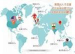 中国人工智能人才都在哪里?有的地方你想不到
