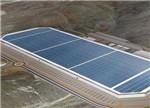 对标特斯拉Gigafactory 瑞典公司建电池工厂