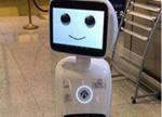 萧山机场边检机器人:引导游客顺利出行
