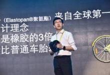 ofo小黄车发布NFC、NB-IoT两大智能锁