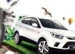 江淮汽车8月新能源汽车销售2603辆 同比增长102%