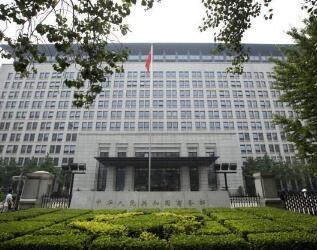 商务部:希望欧方尽快终止对中国光伏产品的贸易救济措施