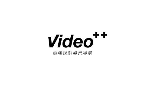盘点2017迅速蹿红人工智能公司,Video++成新锐代表