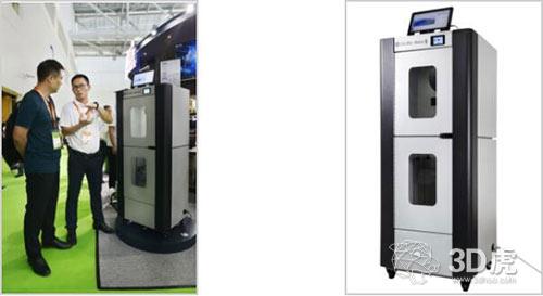 CoLiDo推出新的AMSS金属3D打印技术