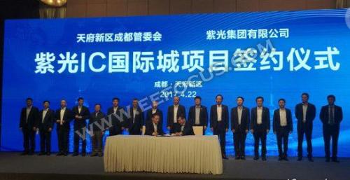 """2017年我国IC投资新布局,成都""""抢单""""最吸睛?"""