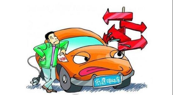 """低速電動車已是""""國民產業"""" 專家呼吁出臺普惠性政策"""