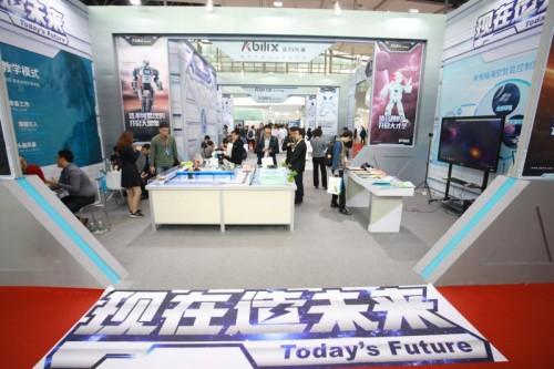 教育机器人能力风暴AI Lab惊艳亮相中国教育装备展示会
