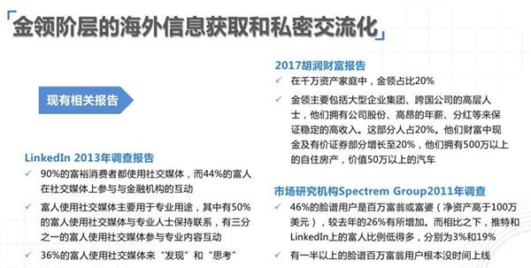 2017-2018新媒体发展对仪器行业的启示