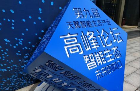 """盘点中国电信2017:""""生态魔方"""" 初现雏形 全面提升竞争优势"""