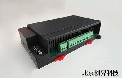 LoRa环境监测物联网系统