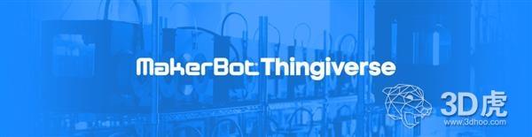 MakerBot的在线3D打印库Thingiverse受加密货币挖掘攻击
