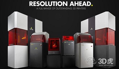 DWS将在CES 2018上推出几款新的SLA 3D打印机