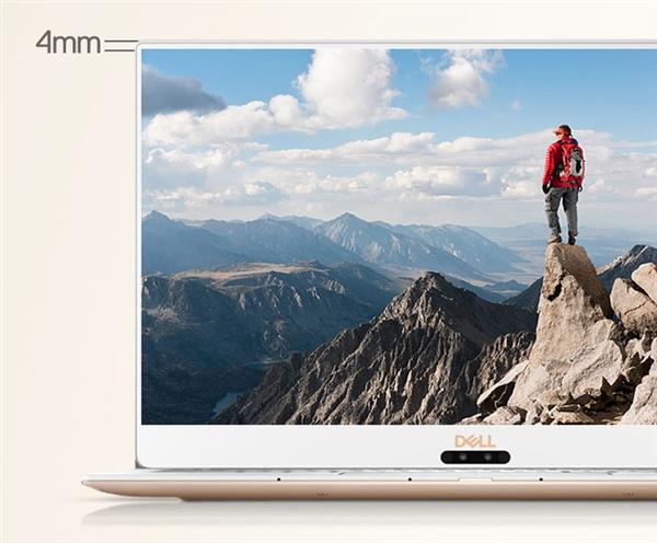 全球首创白色硅纤维!戴尔全新XPS 13发布:王俊凯代言