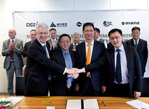 Manz在中国建设太阳能薄膜电池工厂