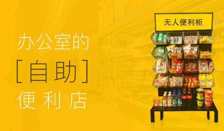 火遍中国的新零售到底是什么?