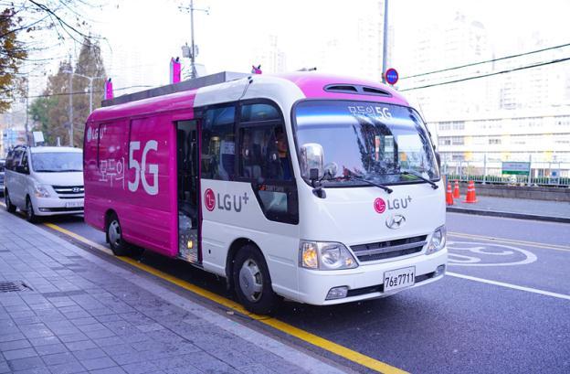 韩国政府敦促运营商加速采用5G技术