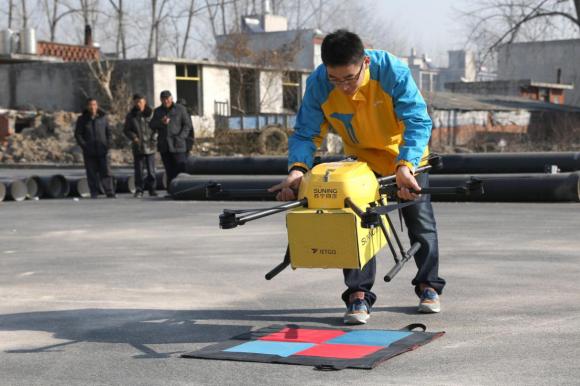 年货节新玩法:今年的春联无人机来送