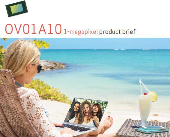 豪威科技推出专为超薄笔记本电脑设计的图像传感器产品家族