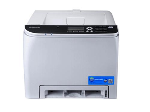 高效激光彩打机 联想CS2010DW售3450元