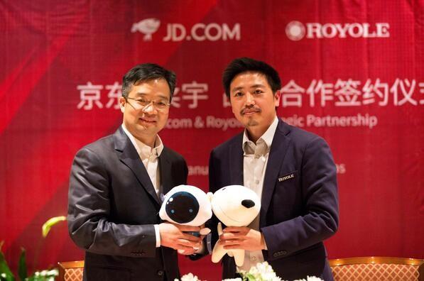 京东与柔宇科技签署合作协议 柔性显示即将普及