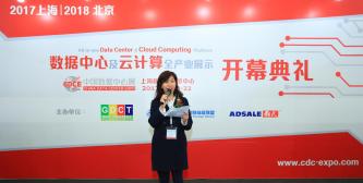 引领产业高速发展 首届国际数据中心及云计算产业展圆满闭幕