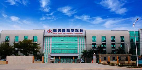 """大富科技一年变换三次并购重组计划 最后对""""湘将鑫""""的并购宣告失败了!"""