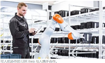 KUKA:人机协作是工业4.0的一个重要原则