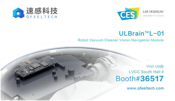 速感科技面向全球扫地机器人厂商正式推出L-01第三代视觉传感器