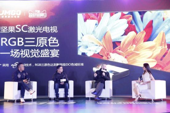 """冯小刚助阵坚果激光电视天猫超品日 让""""不屏凡""""成为日常"""