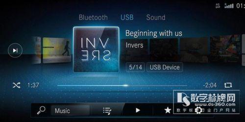 CES2018:奔驰发布全新触控交互系统