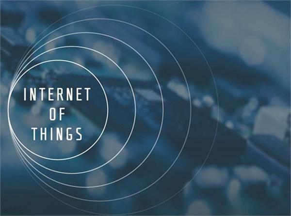物联网产业集群效应显著 市场前景将远超互联网