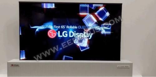 可卷式大屏4K OLED电视,LG展示电视中的黑科技