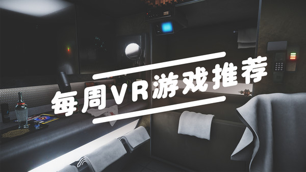 VR游戏推荐:银翼杀手的世界你了解多少?