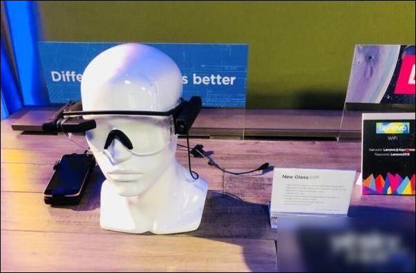 CES 2018:联想发力虚拟设备 分别推VR、AR、MR设备
