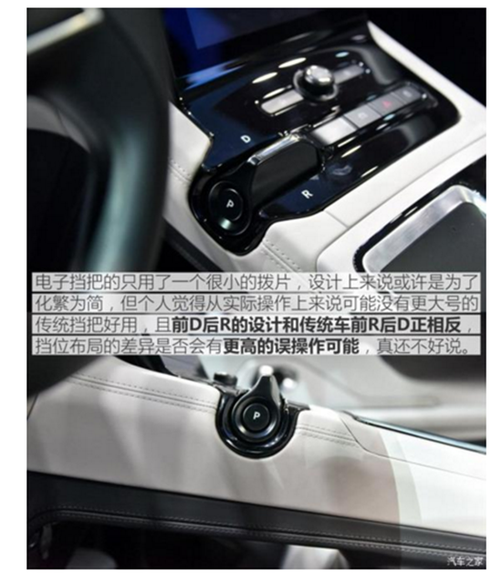 """再见2017!""""最""""字当头盘点 汽车业之新能源篇"""